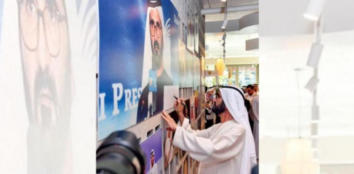Dubai Press Club Celebrates 20th Anniversary