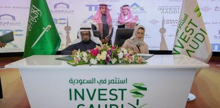 KSA: Education Investment Deals Worth USD 773 Million Signed