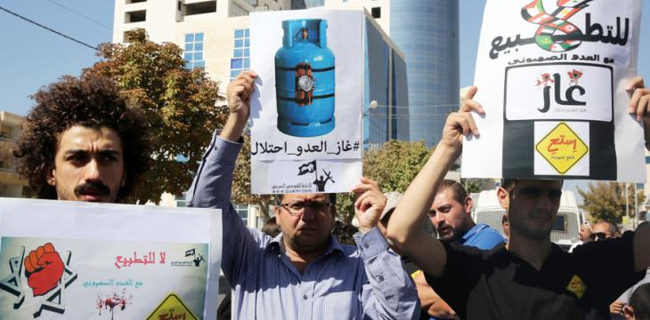 Jordanians Protest Gas Deal with Israel