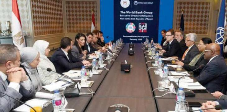 World Bank Delegation Praises Egypt's Ability to Overcome Economic Hardships