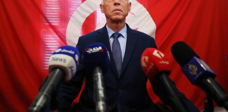 Tunisia: 17 Candidates Compete to Head Next Government