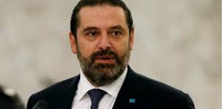 Lebanon: Hariri Urges New Govt Formation to Avoid Collapse