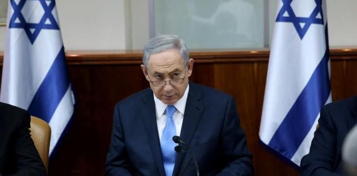 Netanyahu Appoints Top Jobs after Resigning Ministries