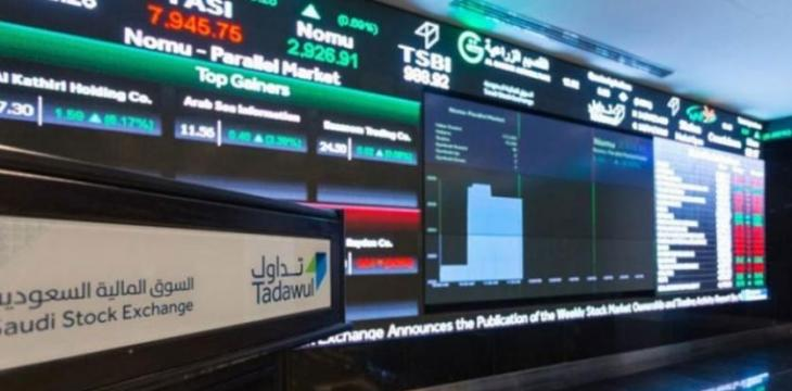 Foreigners Boost Investments in Saudi Stock Market