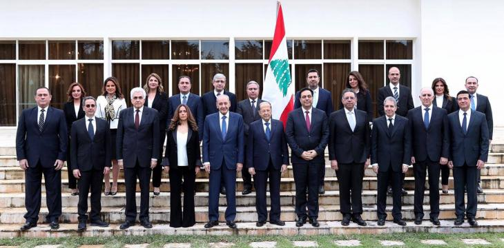 Skepticism Over Lebanon's 'Technocratic' Cabinet