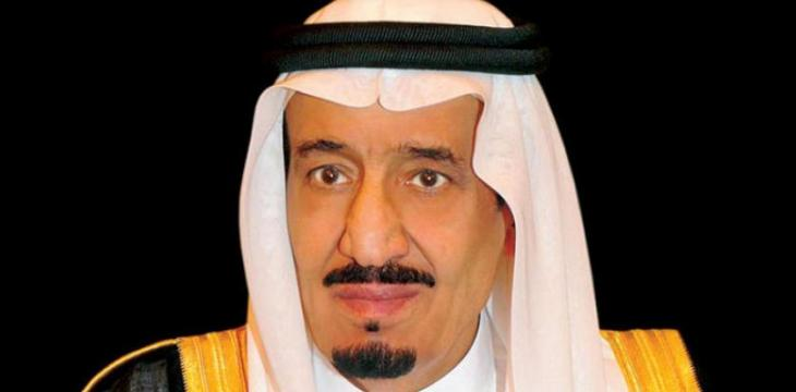 King Salman Issues Royal Order Promoting, Appointing 7 Judges at Board of Grievances