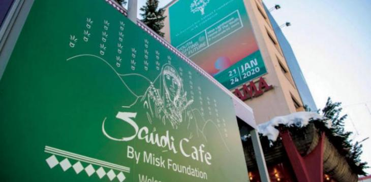 Fragrance of Arabic Coffee, Popular Saudi Cuisine at Davos