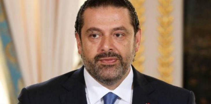 Lebanon: Hariri Reminds Aoun of his 'Protectorates'