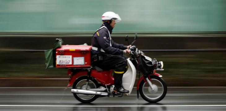 Japanese Postman Hid Up to 24,000 Undelivered Item