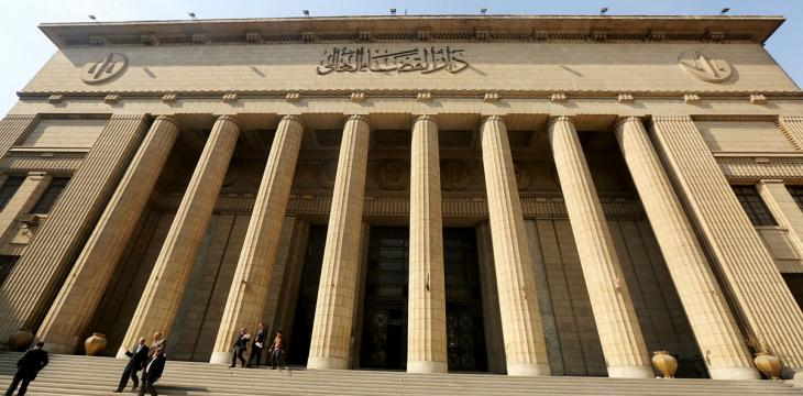 Egyptian Court Hands Life Sentence to 8 ISIS-Linked Militants
