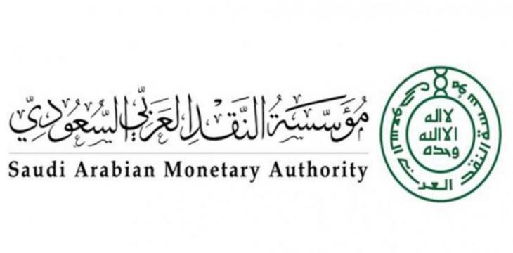 Capital, Technical Restrictions on Money Exchange Offices in Saudi Arabia