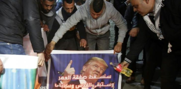 Palestinians Hold 'Emergency' Meeting Against Trump Plan