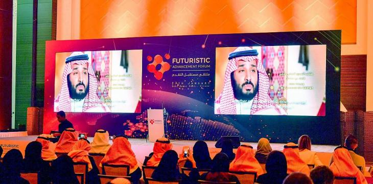 Saudi International Forum Expects Many Jobs, Industries to Disappear
