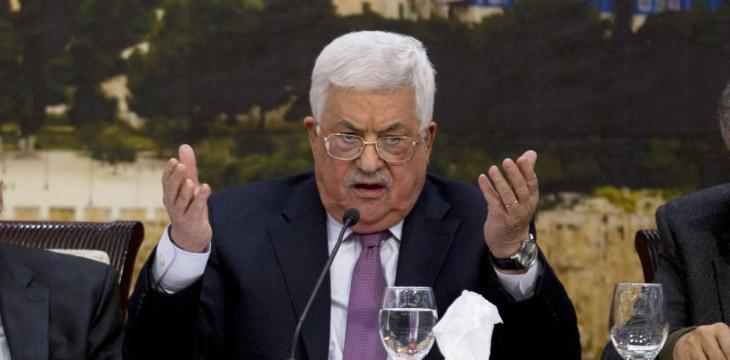 Palestinian President Rejects US Peace Plan: Jerusalem Not for Sale