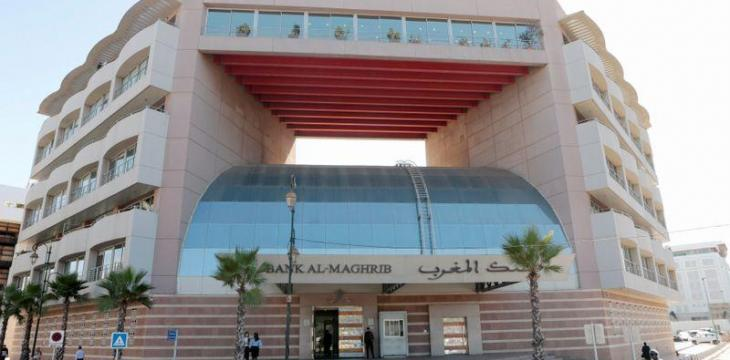 Morocco's Central Bank Sets Up Mechanism to Finance Youth Projects with Low Interest