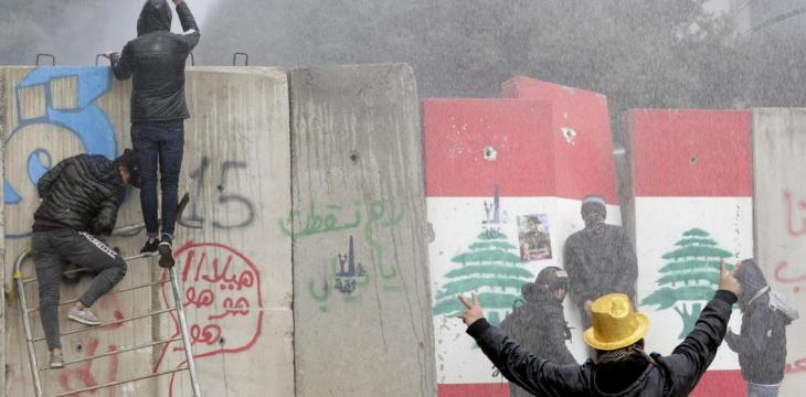 Walls Protecting Govt. HQ, Parliament Turn into Spaces for Lebanese Protester Expression