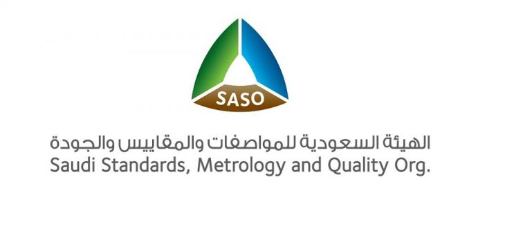 Project to Adopt Standard Specifications In Line With Saudi Arabia's Strategic Direction