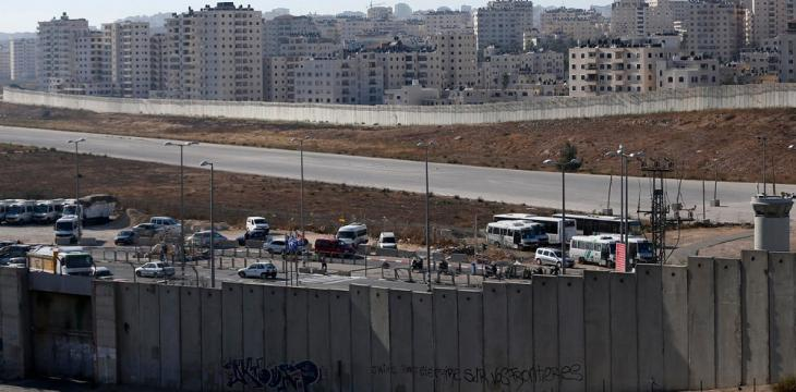 Israel Plans New East Jerusalem Settlement, Says Watchdog