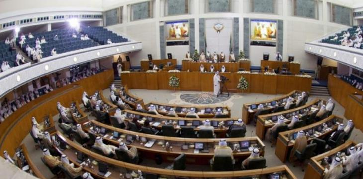 Kuwait Deputies Refuse to Grant Amnesty in 2011 Storming of Parliament