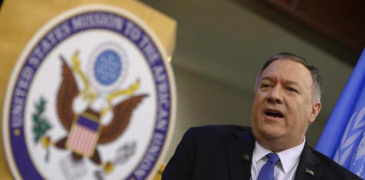Pompeo Says Pressure on Iran to Continue