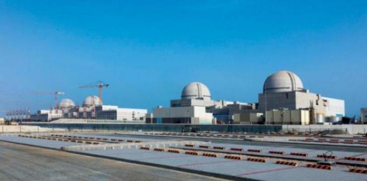 UAE Loads Fuel Rods at Nuclear Plant