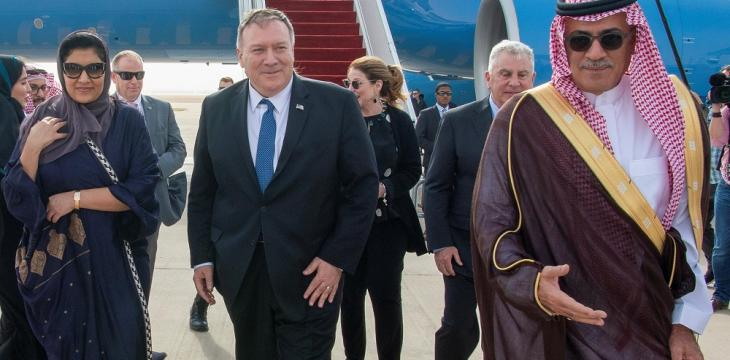 Pompeo Arrives in Riyadh for Regional Talks