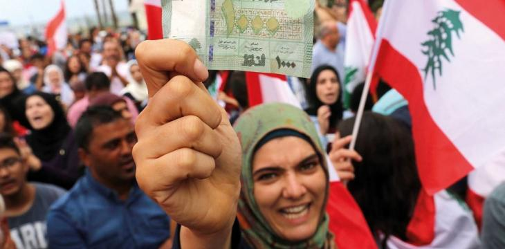 Moody's Downgrades Lebanon's Rating amid Financial Crisis