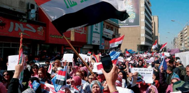 The Crisis of Governance in Iraq, Sectarian Power Sharing or Iranian Hegemony?