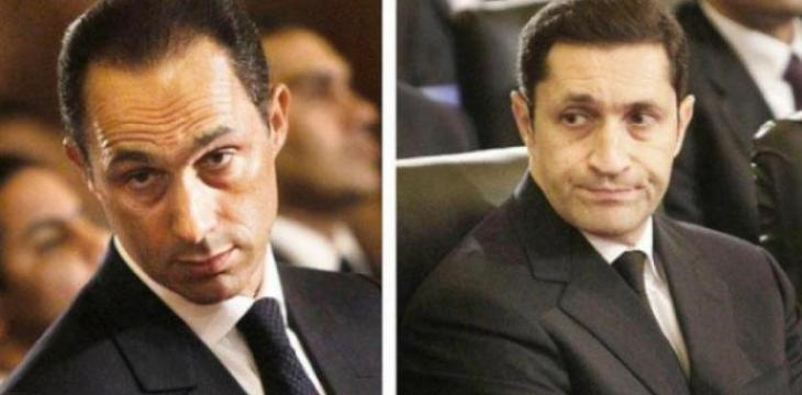 Cairo Criminal Court Acquits Mubarak's Sons of Illicit Share Trading