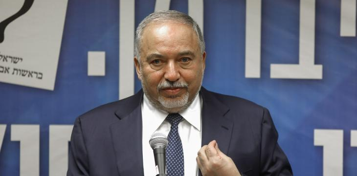 Israel's Lieberman Still Holds Keys to Future Government