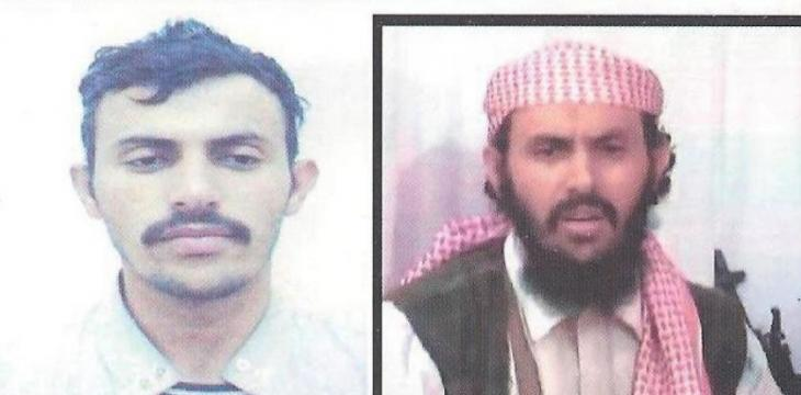 AQAP Confirms Rimi's Death, Appoints Successor