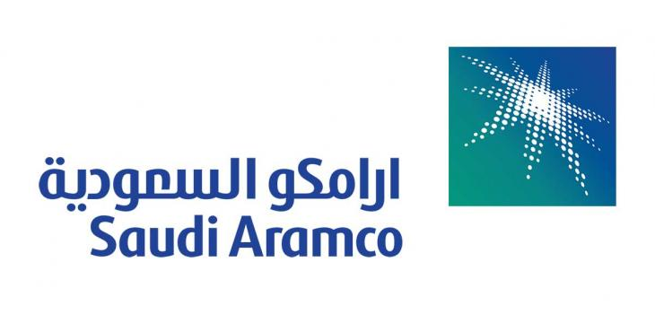 Aramco Signs Agreement to Manufacture First Cybersecurity Device