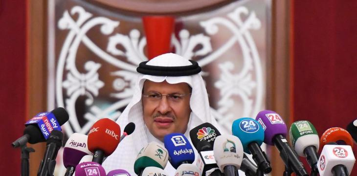 OPEC+ Will Respond Responsibly to Spread of Coronavirus, Says Saudi Energy Minister