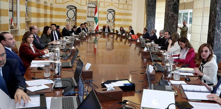 Lebanese Cabinet Pledges Not to Become Part of 'Policy of Axis'