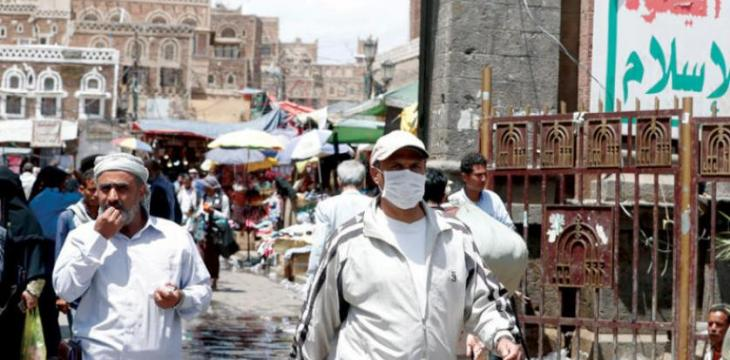 Who Rules Houthis, How Does Is It Relate to the New Coronavirus Crisis?