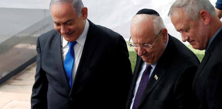 Israel National Unity Govt Could Be Formed Under Knesset Guarantees