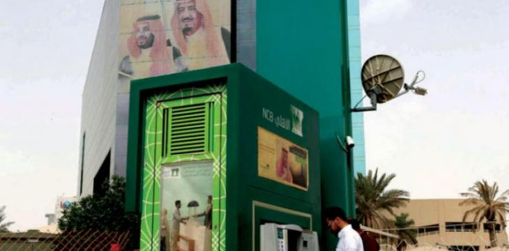 Saudi Banks Support Limiting Virus Impact on Private Sector
