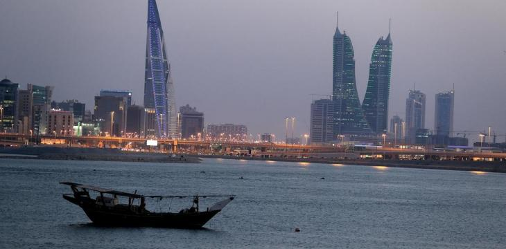 Bahrain Sentences to Prison Suspects in Money Laundering Cases Related to Iran