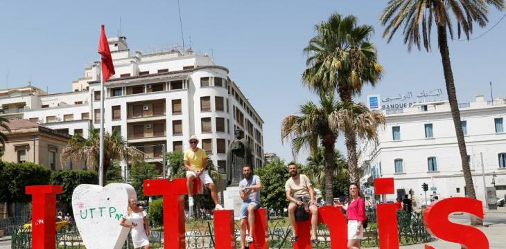 Epidemic Raises Tunisia Reserves to Record Level