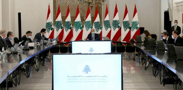 Lebanese PM Pledges to Protect Small Bank Depositors
