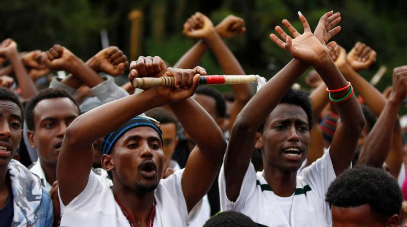oromo peoples inalienable right - 1024×644