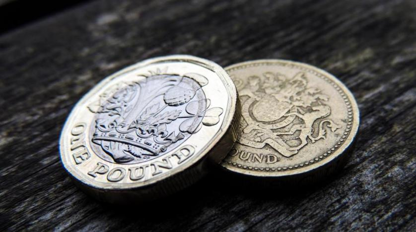 When do shops stop accepting the old pound coin?