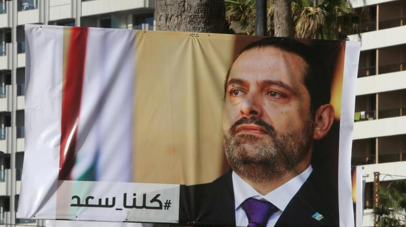 Lebanese president accuses Saudi Arabia of detaining PM