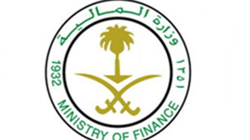 Saudi Ministry of Finance Logo