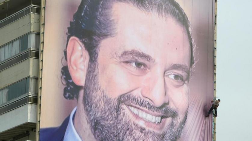 Lebanon's Hariri lands in Cyprus, meets its president- Hariri Twitter feed
