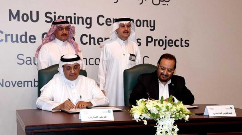 Saudi Aramco, SABIC sign MoU for petrochemicals complex