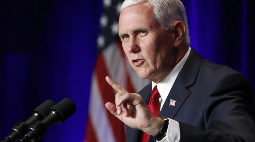 US Vice president delayed his Middle East tour
