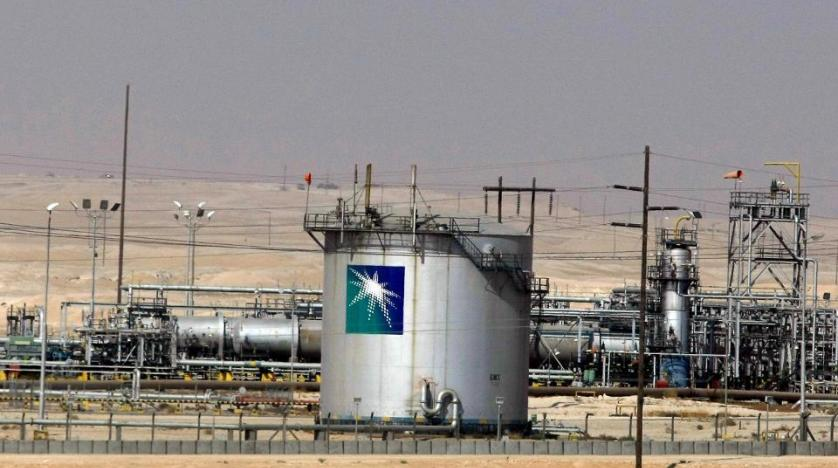 Saudi Aramco Launches International Maritime Industries Joint