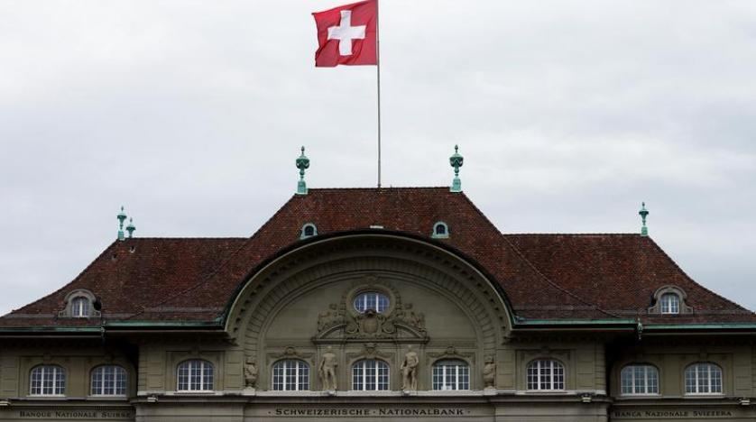 Swiss National Bank Says It Made CHF54 Billion Profit in 2017