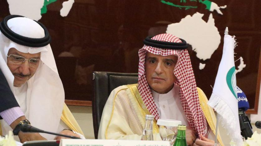 OIC denounces Iran for its destructive policies